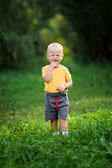 Chłopiec dziecko szczęścia — Zdjęcie stockowe
