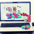 Stock Photo: Online gambling