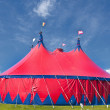 Stock Photo: Big top circus tent