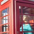Stock Photo: Phone booth