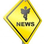 Постер, плакат: Hot breaking news or rumor