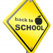 Back to school icon — Stock Photo #12200994