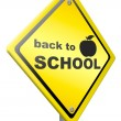 Royalty-Free Stock Photo: Back to school icon