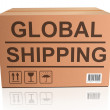 Global shipping - Stock fotografie