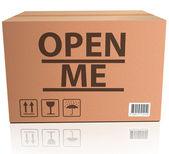 Open me — Stock Photo