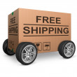 Free shipping cardboard box — Stock Photo #13934624