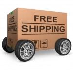 Free shipping cardboard box — Stock Photo