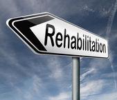 Riabilitazione riabilitazione per droga alcool o sport e incidente lesioni fisica o mentale terapia — Foto Stock