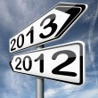 New year 2013 — Stock Photo #17443427