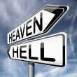 Heaven and hell — Foto de Stock