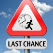 Stock Photo: Last chance