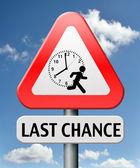 última chance — Foto Stock