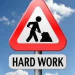Постер, плакат: Hard work