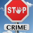Stop crime - Stock Photo