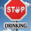Stop drinking - Stock Photo
