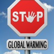 Stock Photo: Stop global warming