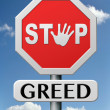 Stock Photo: Stop greed