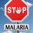 Stop malaria — Stock Photo #19102135