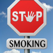 Royalty-Free Stock Photo: Stop smoking