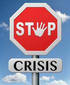 Stop crisis — Stock Photo