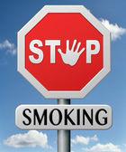 Stop smoking — Stock Photo