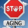Stop aging — Stock Photo #19154089