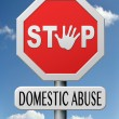 Stock Photo: Stop domestic violence