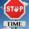 Stock Photo: Stop time