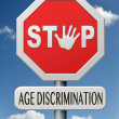 Stop age discrimination — Stock Photo
