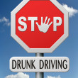 Stock Photo: Stop drunk driving
