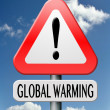 Global warming — Stock Photo #20016461