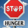 Stock Photo: Stop hunger