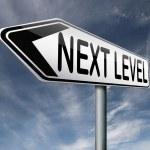 ������, ������: Next level