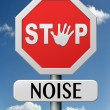 Stop noise — Stock Photo