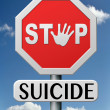 Stock Photo: Stop suicide
