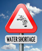 Water shortage — Stock Photo