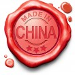Made in China — Stock Photo #25896261