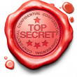 Royalty-Free Stock Photo: Top secret