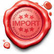 Import international trade — Stock Photo #25896009