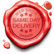 Stock Photo: Same day delivery