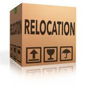 Relocation — Stock Photo