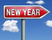 New year road sign arrow — Stock Photo
