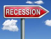 Recession road sign arrow — Stock Photo