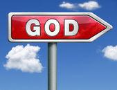 God road sign arrow — Stock Photo