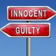 Stock Photo: Innocent guilty