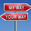 Your or my way — Stock Photo #28856639