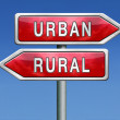 Stock Photo: Urbor rural
