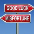 Stock Photo: Misfortune or good luck