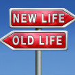 Old or new life — Stock Photo