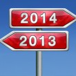 New year 2014 — Stock Photo #28857985